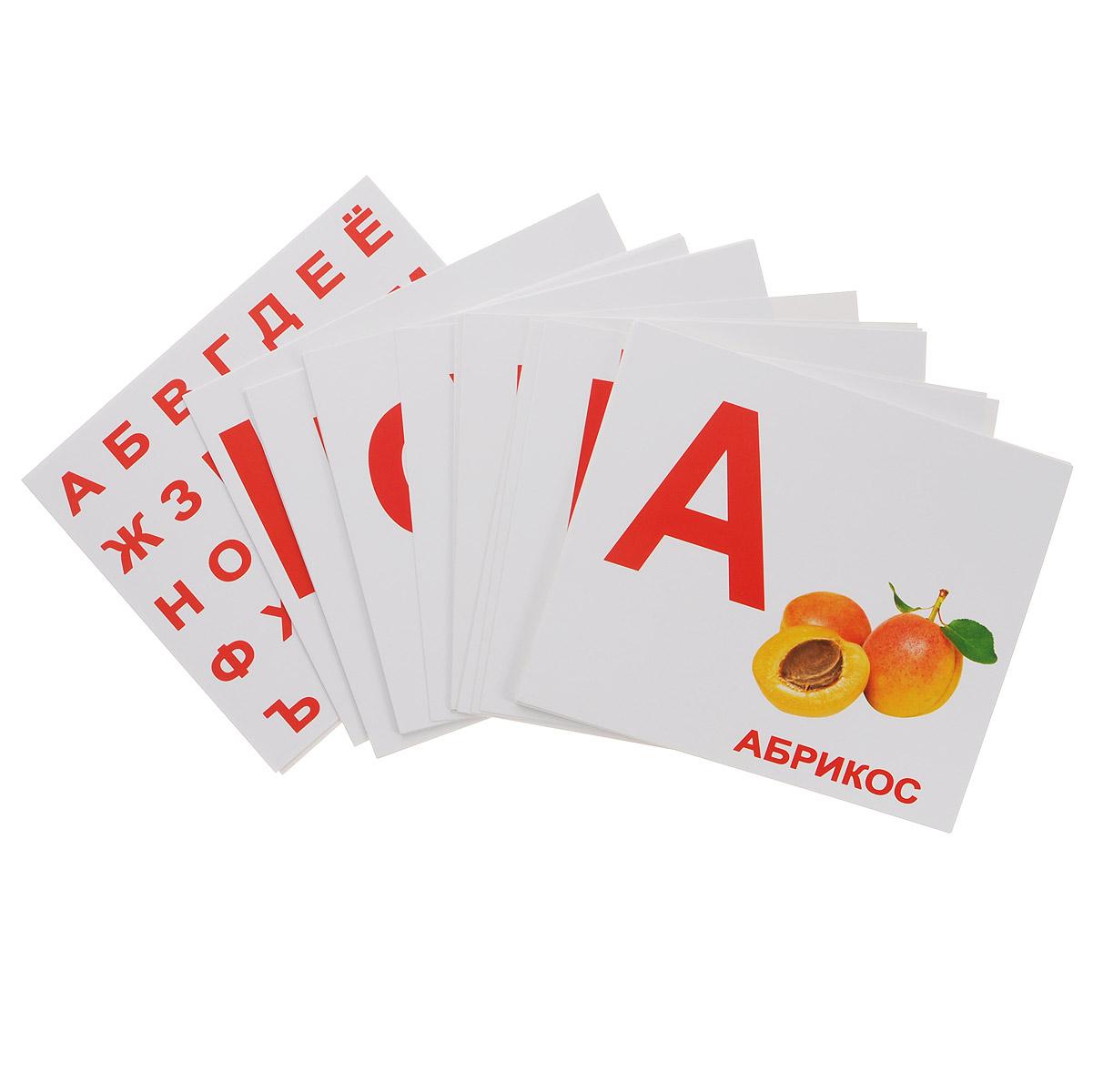 Набор обучающих карточек Вундеркинд с пеленок. Алфавит вундеркинд с пеленок домана посуда