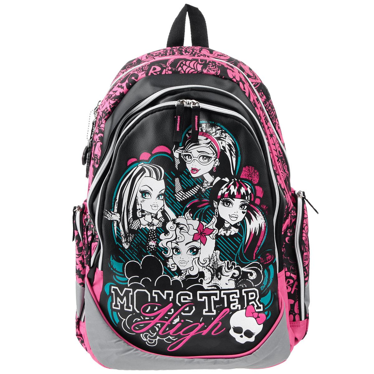 Рюкзак детский Monster High, цвет: черный, белый, розовый, бирюзовый. MHBB-RT3-976MHBB-RT3-976Детский рюкзак Monster High с эргономической спинкой непременно понравится вашему ребенку. Спинка рюкзака мягкая с воздухообменным сетчатым материалом. Благодаря применяемым технологиям между стенкой рюкзака и спиной ребенка постоянно циркулирует воздух, позволяя спине дышать. Лямки рюкзака специальной S-образной формы с воздухообменным сетчатым материалом. Длина регулируется, и рюкзак растет вместе с ребенком. Рюкзак оснащен двумя отделениями. Основное, самое вместительное, имеет внутренний карман на молнии и разделитель на липучке. Это отделение может быть использовано для переноски ноутбука. Второе отделение не имеет дополнительных карманов. На фронтальной части располагается карман на молнии с органайзером, украшенный ярким принтом. В органайзере расположен открытый карман, небольшой закрытый карман на молнии и два маленьких кармашка для канцелярских принадлежностей. По бокам рюкзака расположены 2 закрытых кармана на молнии. Дно рюкзака мягкое, выполнено со вставкой из...