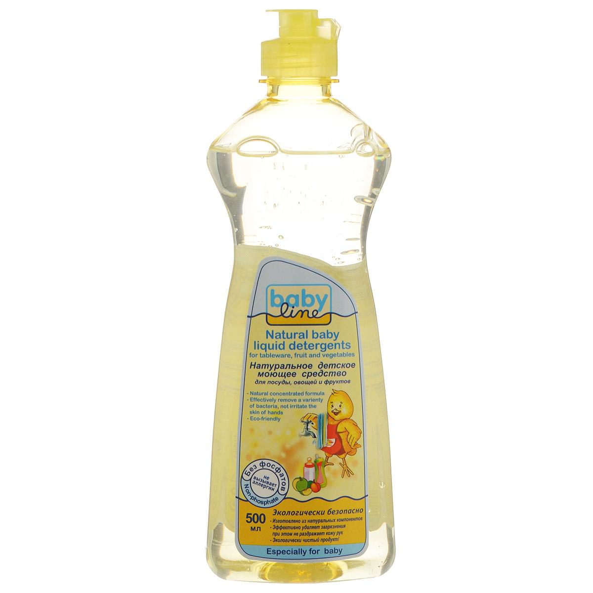 BabyLine Детское моющее средство для посуды, овощей и фруктов, 500 мл DB040