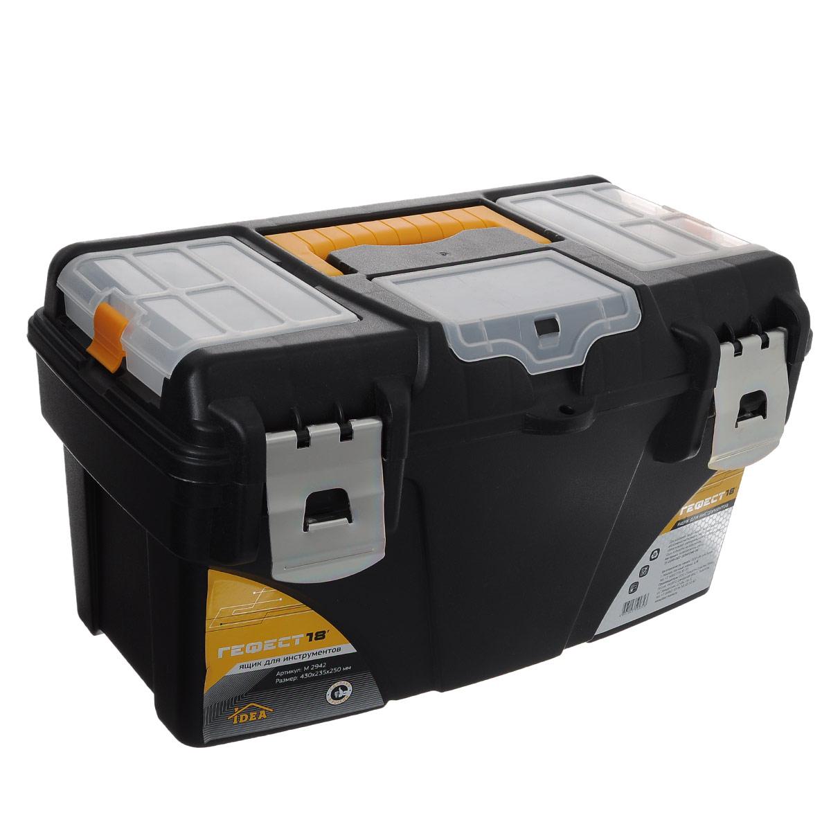 Ящик для инструментов Idea Гефест 18, со съемным органайзером, 43 х 23,5 х 25 см. М 2942М 2942Ящик Idea Гефест 18 изготовлен из прочного пластика и предназначен для хранения и переноски инструментов. Вместительный, внутри имеет большое главное отделение. В комплект входит съемный лоток с ручкой для инструментов. Крышка оснащена двумя съемными органайзерами и отделением для хранения бит. Ящик закрывается при помощи крепких стальных защелок, которые не допускают случайного открывания. Для более комфортного переноса в руках, на крышке ящика предусмотрена удобная ручка.