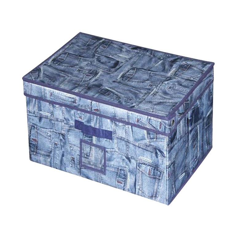 Кофр для хранения Miolla, 38 x 25 x 56 см96515412Компактный Miolla изготовлен из полиэстера. Размер кофра (в собранном виде): 38 x 25 x 56 см.