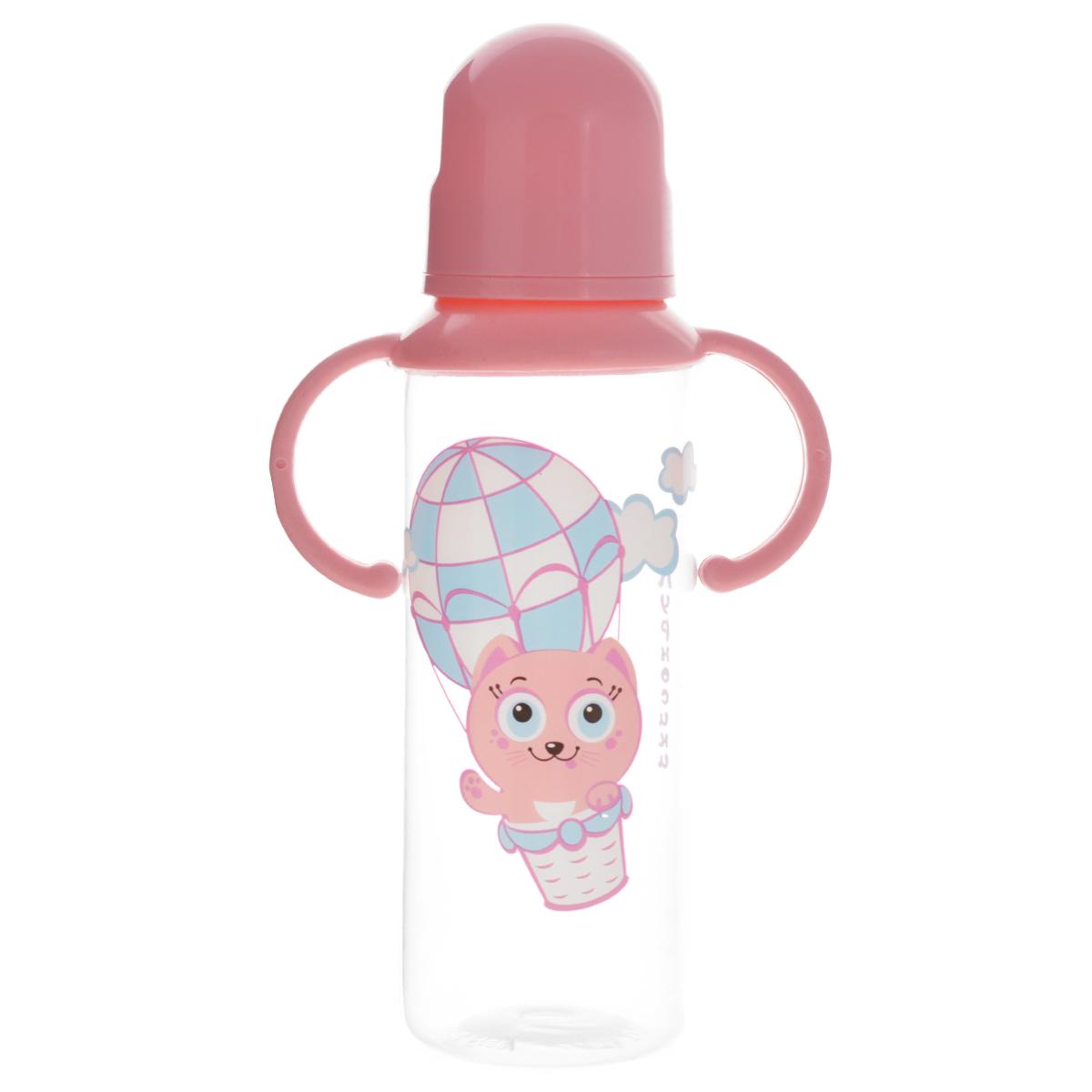 Бутылочка пластиковая Курносики