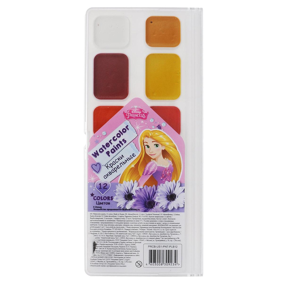 Краски акварельные Princess, 12 цветов. PRCB-US1-PNT-PLB12PRCB-US1-PNT-PLB12Акварельные краски Princess прекрасно подойдут для детского художественного творчества, изобразительных работ. Краски мягко ложатся на бумагу, легко смешиваются между собой, не крошатся и не смазываются. Набор содержит краски 12 ярких насыщенных цветов. В процессе рисования у детей развивается наглядно-образное мышление, воображение, мелкая моторика рук, творческие и художественные способности, вырабатывается усидчивость и аккуратность.