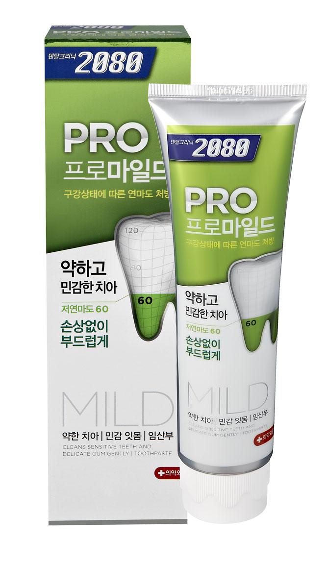 DC 2080 Зубная паста Мягкая защита, для чувствительных зубов и десен, 125 г898260Профессиональная зубная паста с низкой степенью абразивности RDA-60 для нежного и бережного ухода за чувствительными зубами и деснами. Изготовлена на основе современного высококачественного абразива диоксида кремния (силики), который не повреждает и не стирает эмаль зубов при чистке. Густая, обильная пена проникает в самые отдаленные уголки полости рта и эффективно удаляет остатки пищи и зубного налета. Подходит для ежедневного применения. Характеристики: Вес: 125 г. Артикул: 898260. Производитель: Корея. Товар сертифицирован. УВАЖАЕМЫЕ КЛИЕНТЫ! Обращаем ваше внимание на возможные изменения в дизайне упаковки. Поставка осуществляется в одном из двух приведенных вариантов упаковок в зависимости от наличия на складе. Комплектация осталась без изменений.