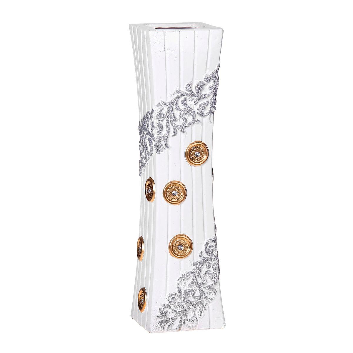 Ваза напольная Sima-land Пуговица, высота 60 см94672Напольная ваза Sima-land Пуговица, выполненная из керамики, станет изысканным украшением интерьера. Она предназначена как для живых, так и для искусственных цветов. Изделие декорировано блестками и стразами. Интересная форма и необычное оформление сделают эту вазу замечательным украшением интерьера. Любое помещение выглядит незавершенным без правильно расположенных предметов интерьера. Они помогают создать уют, расставить акценты, подчеркнуть достоинства или скрыть недостатки.