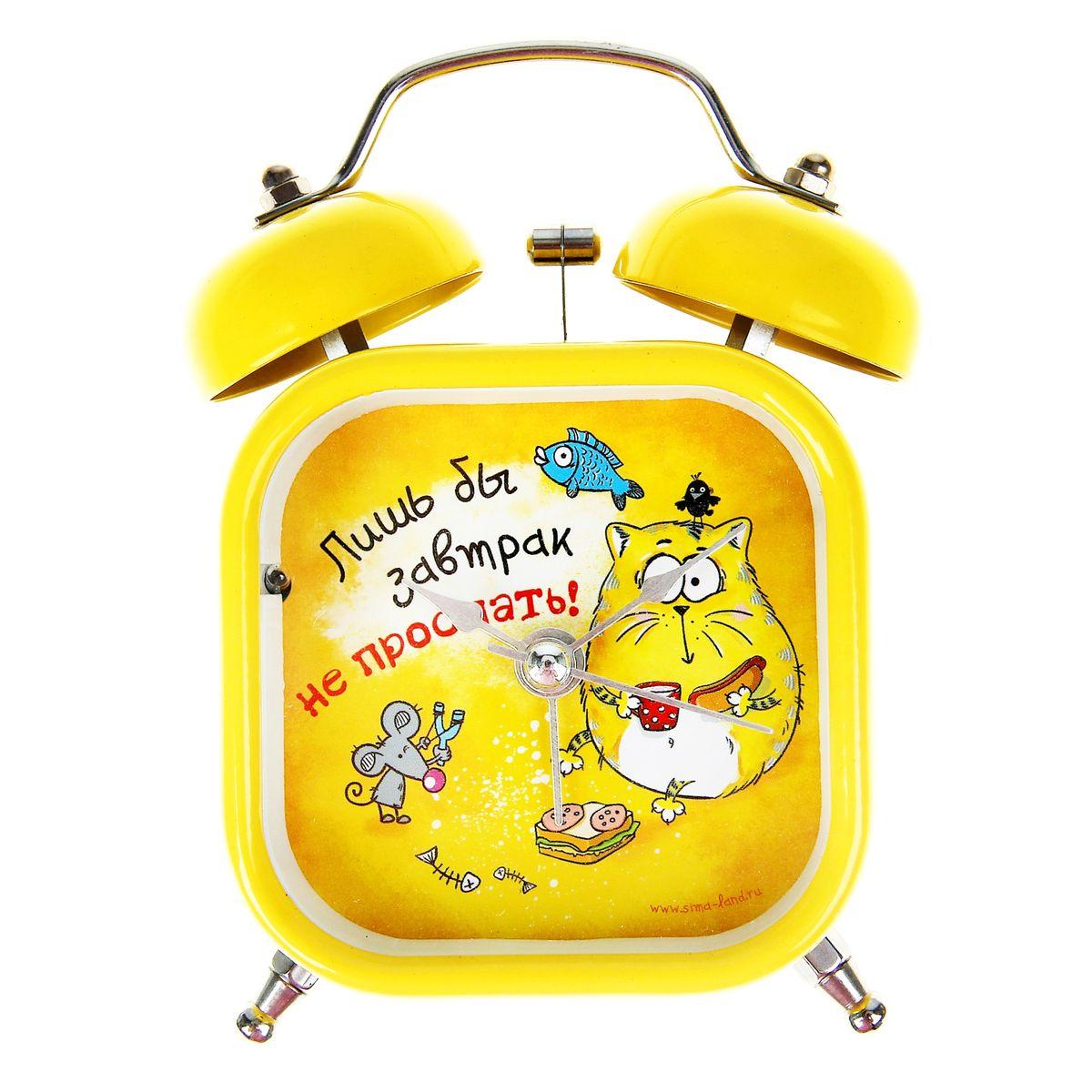 """Часы-будильник Sima-land """"Лишь бы завтрак не проспать"""", цвет: желтый 189246"""