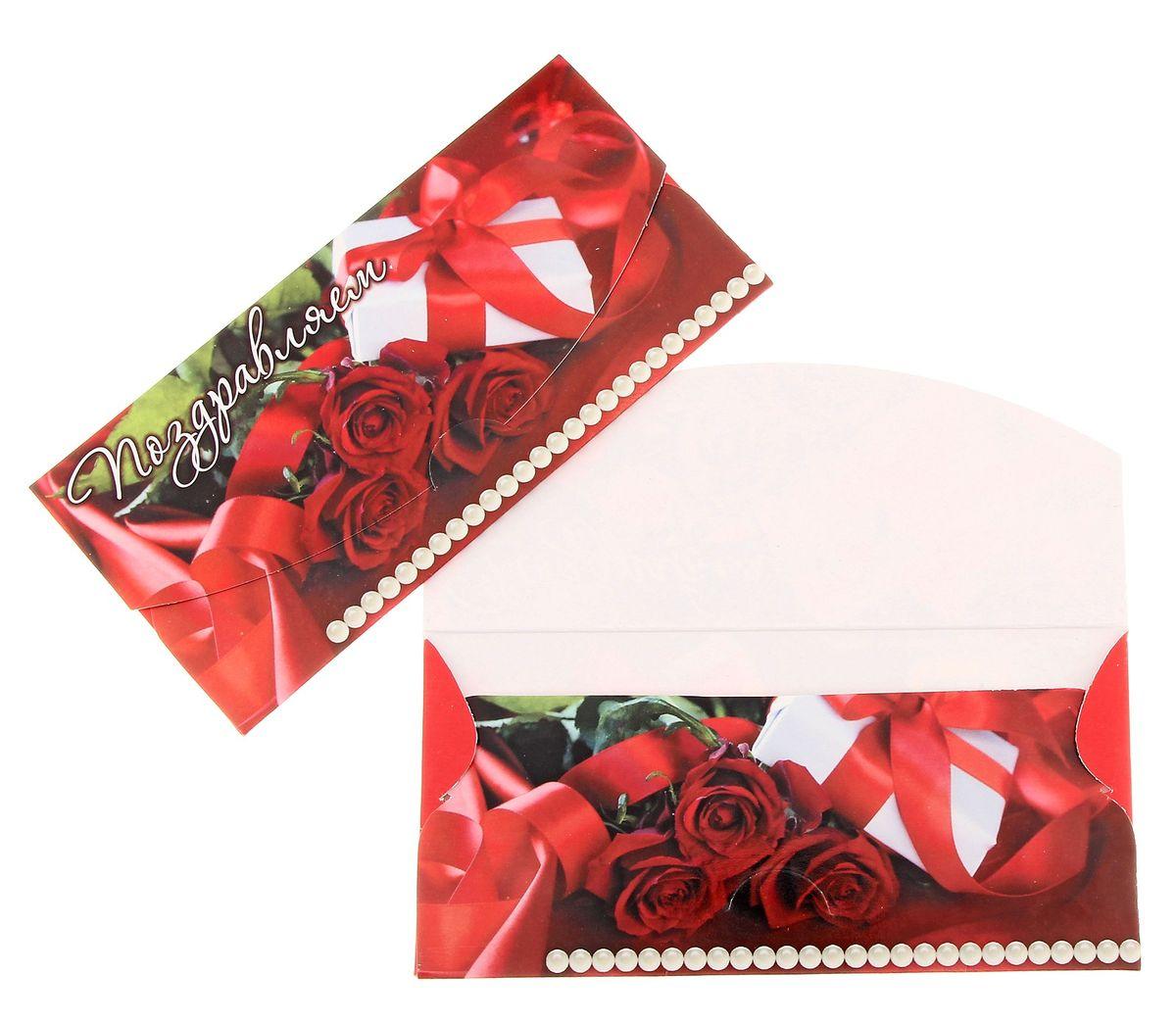 Конверт для денег Гелий Поздравляем! Розы. 332577332577Конверт для денег Гелий Поздравляем! Розы выполнен из плотного картона и украшен яркой картинкой, с изображением букета цветов и подарка. Это необычная красивая одежка для денежного подарка, а так же отличная возможность сделать его более праздничным и создать прекрасное настроение!
