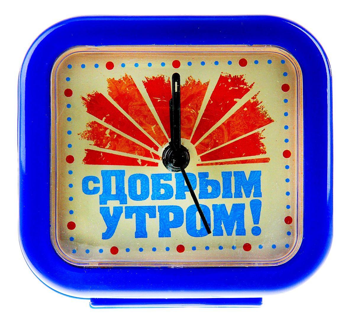 Часы-будильник Sima-land С добрым утром728399Как же сложно иногда вставать вовремя! Всегда так хочется поспать еще хотя бы 5 минут и бывает, что мы просыпаем. Теперь этого не случится! Яркий, оригинальный будильник Sima-land С добрым утром поможет вам всегда вставать в нужное время и успевать везде и всюду. Будильник украсит вашу комнату и приведет в восхищение друзей. Время показывает точно и будит в установленный час. На задней панели будильника расположены переключатель включения/выключения механизма, а также два колесика для настройки текущего времени и времени звонка будильника. Будильник работает от 1 батарейки типа AA напряжением 1,5V (не входит в комплект).