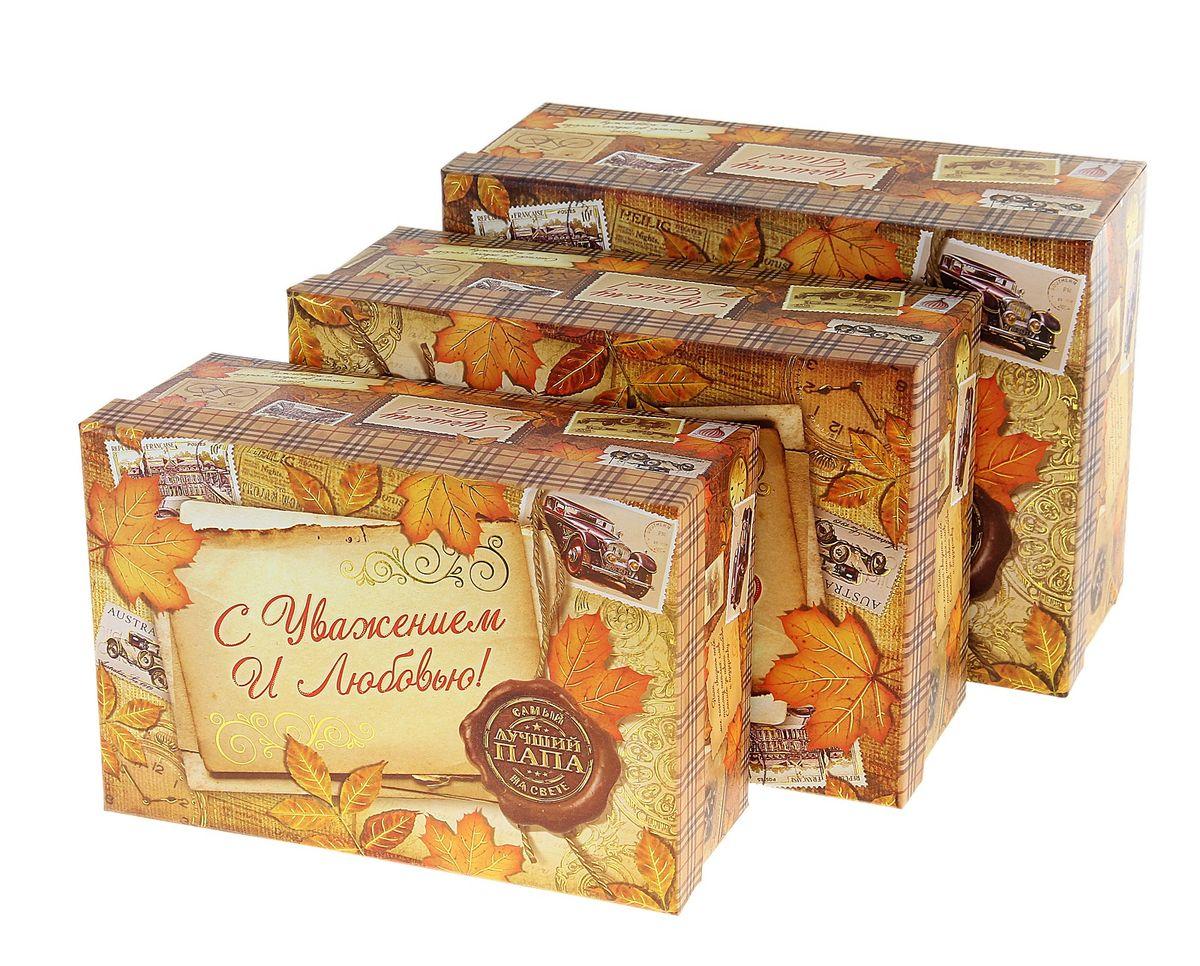 Набор подарочных коробок Sima-land Папе, 3 шт820200Набор Sima-land Папе состоит из 3 подарочных коробок разного размера, выполненных из плотного картона. Крышка оформлена ярким изображением и различными надписями посвященные папе. Подарочная коробка - это наилучшее решение, если вы хотите порадовать ваших близких и создать праздничное настроение, ведь подарок, преподнесенный в оригинальной упаковке, всегда будет самым эффектным и запоминающимся. Окружите близких людей вниманием и заботой, вручив презент в нарядном, праздничном оформлении. Размер большой коробки (с учетом крышки): 18 см х 25 см х 11 см. Размер средней коробки (с учетом крышки): 16 см х 23 см х 9,5 см. Размер маленькой коробки (с учетом крышки): 14,5 см х 21 см х 8,5 см.