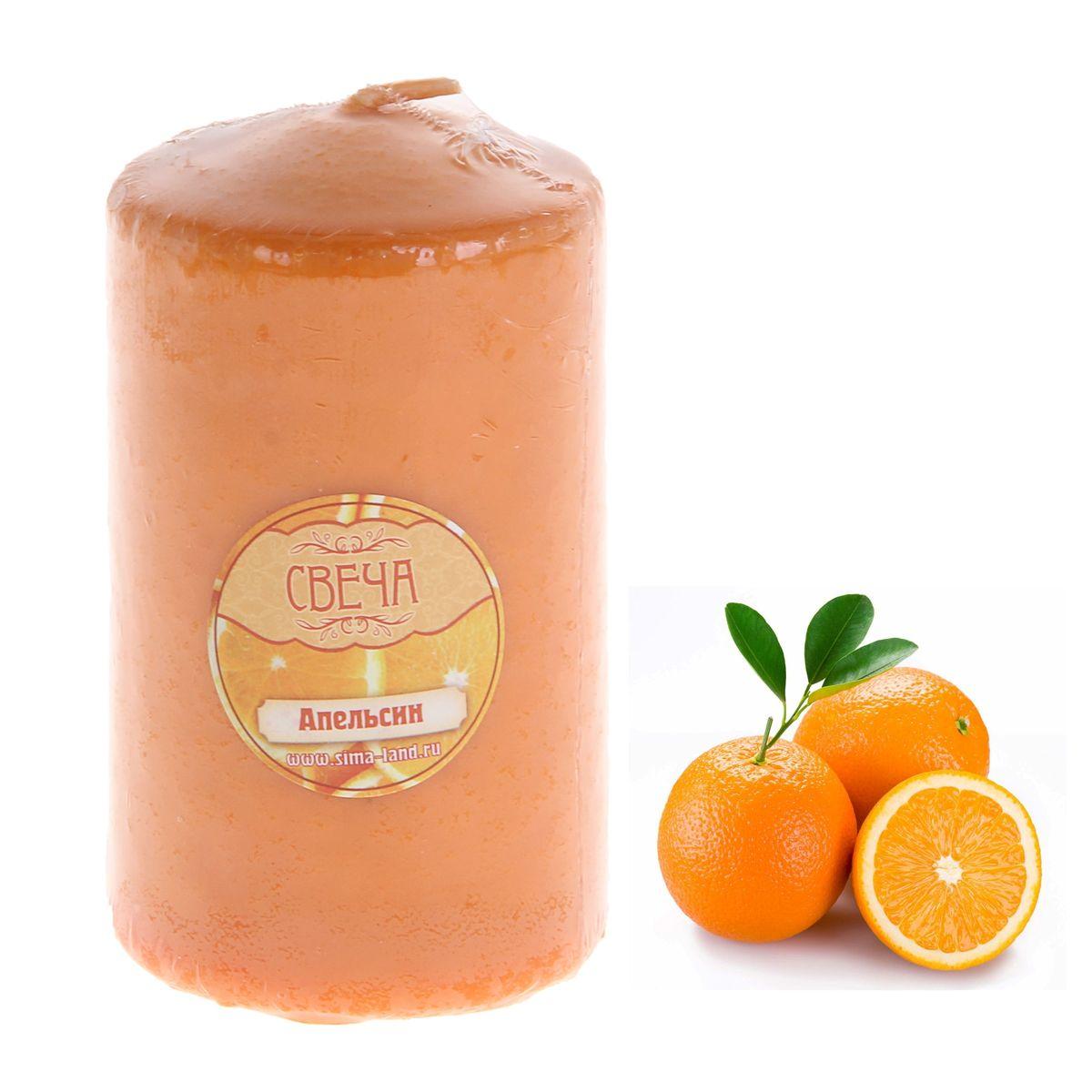 Свеча ароматизированная Sima-land Апельсин, цвет: оранжевый, высота 10 см849601Ароматизированная свеча Sima-land Апельсин изготовлена из воска в виде столбика. Изделие отличается ярким дизайном и приятным ароматом апельсина. Создайте для себя и своих близких незабываемую атмосферу праздника в доме. Такая свеча может стать отличным подарком или дополнить интерьер вашей комнаты.