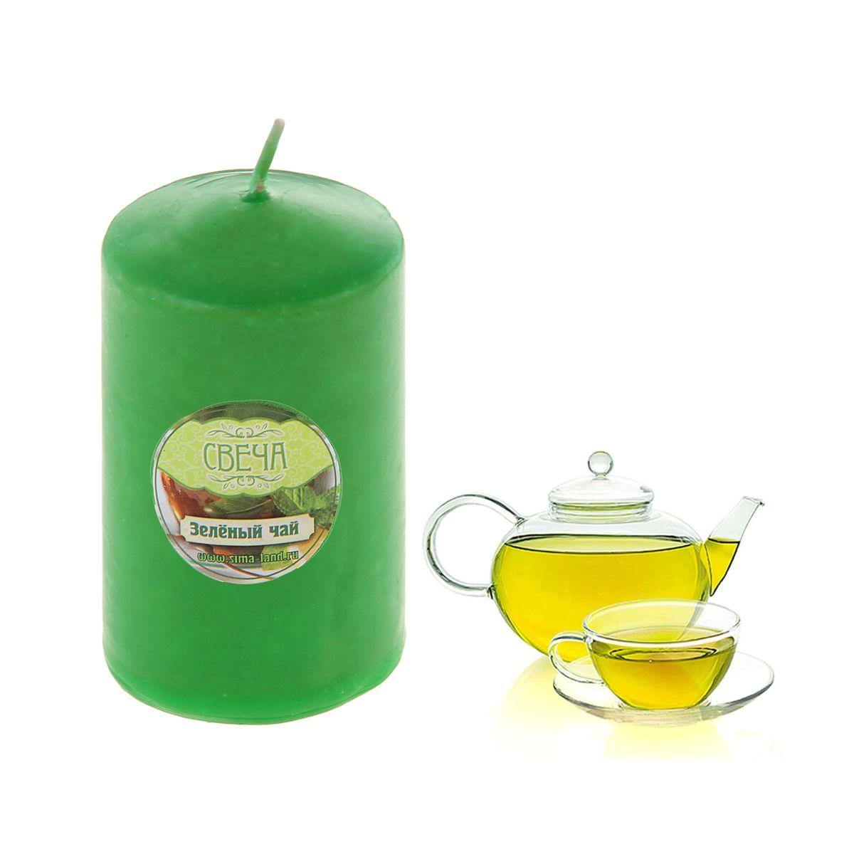 Свеча ароматизированная Sima-land Зеленый чай, высота 10 см. 849605849605Свеча Sima-land Зеленый чай выполнена из воска в виде столбика. Изделие порадует вас ярким дизайном и освежающим ароматом зеленого чая, который понравится как женщинам, так и мужчинам. Создайте для себя и своих близких незабываемую атмосферу праздника в доме. Ароматическая свеча Sima-land Зеленый чай может стать не только отличным подарком, но и гарантией хорошего настроения, ведь это красивая вещь из качественного, безопасного для здоровья материала.