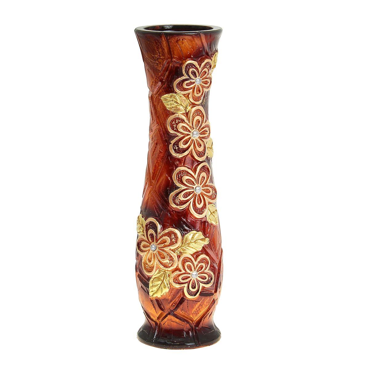 Ваза напольная Sima-land Ромашковое поле, высота 60 см912911Напольная ваза Sima-land Ромашковое поле, выполненная из керамики, станет изысканным украшением интерьера. Она предназначена как для живых, так и для искусственных цветов. Интересная форма и необычное оформление сделают эту вазу замечательным украшением интерьера. Любое помещение выглядит незавершенным без правильно расположенных предметов интерьера. Они помогают создать уют, расставить акценты, подчеркнуть достоинства или скрыть недостатки. Высота: 60 см.
