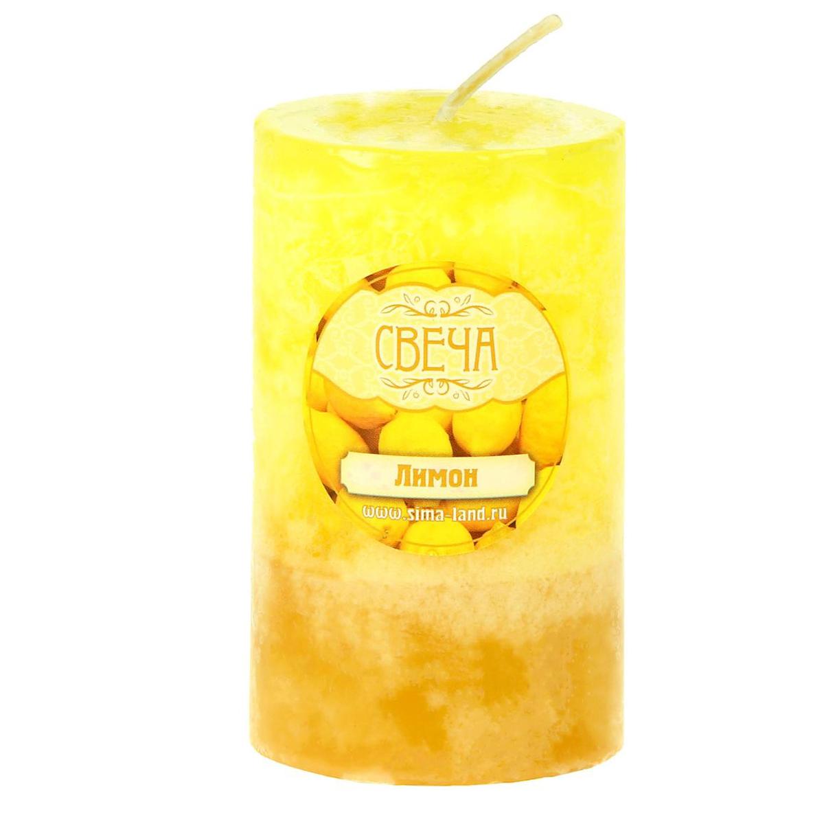 Свеча ароматизированная Sima-land Лимон, высота 7,5 см849477Свеча Sima-land Лимон выполнена из воска в виде столбика. Свеча порадует ярким дизайном и сочным ароматом лимона, который понравится как женщинам, так и мужчинам. Создайте для себя и своих близких незабываемую атмосферу праздника в доме. Ароматическая свеча Sima-land Лимон раскрасит серые будни яркими красками.
