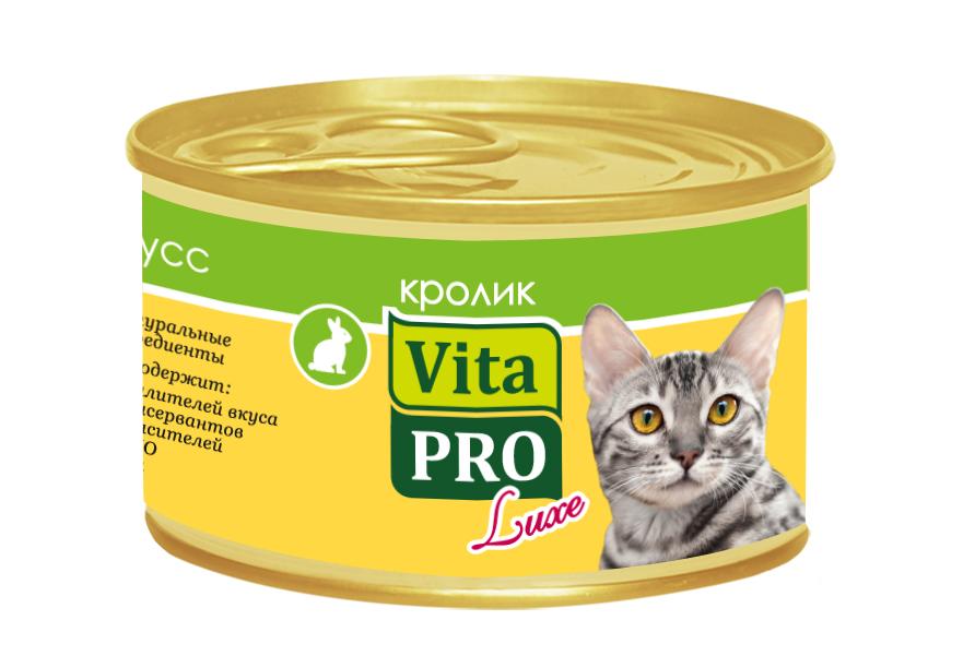 Консервы Vita Pro Luxe для кошек от 1 года, с кроликом, мусс, 85 г0120710Консервы для взрослых кошек Vita Pro Luxe - это высококачественный корм в виде сочного, нежного мусса из натуральных ингредиентов. Не содержит ГМО, усилителей вкуса, сои, ароматизаторов и красителей. Состав: мясо и мясные продукты (кролик минимум 14%), минеральные вещества, сахар (декстроза). Анализ состава: белок 9%, сырые масла и жиры 6%, сырая зола 3%, сырая клетчатка 0,1%, влажность 81%. Энергетическая ценность: 86 ккал/100 г. Добавки на 1 кг: витамин А 1100 МЕ, D3 140 МЕ, Е 10 мг; сульфата меди пентагидрат 4,4 мг (Cu 1,1 мг), таурин 490 мг, камедь кассии 3000 мг. Товар сертифицирован.