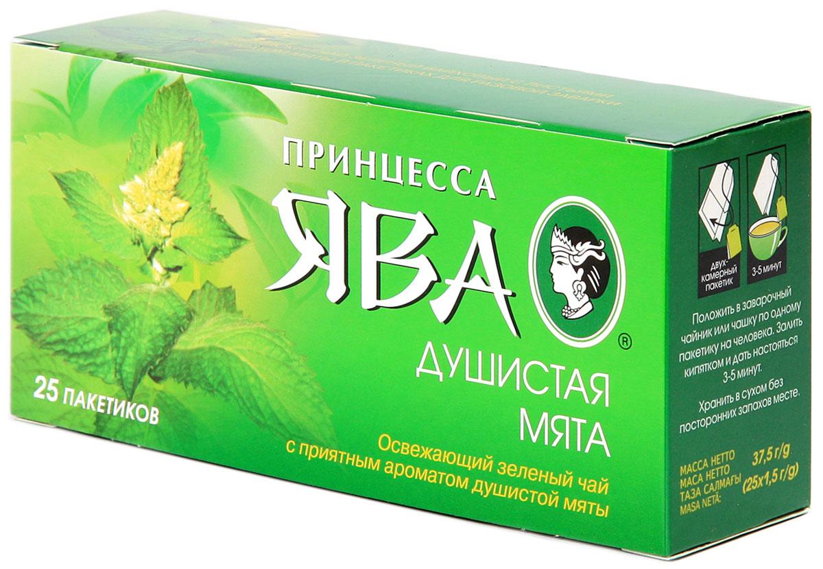 Принцесса Ява Душистая Мята зеленый чай в пакетиках, 25 шт0439-72Зеленый чай в пакетиках Принцесса Ява Душистая Мята подарит вам свежий вкус и приятную легкую горчинку китайского чая.
