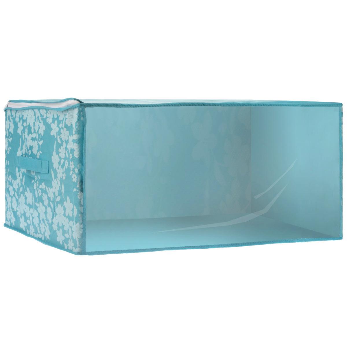 Чехол для хранения одеял Voila Спринг, цвет: бирюзовый, 45 см х 45 см х 20 смUP210DFСкладывающийся чехол Voila Спринг из дышащего нетканого волокна, предназначен для хранения, транспортировки и переноски больших двуспальных пуховых одеял. Имеет прозрачное окно и замок по периметру чехла, а также ручку для переноски. Материал можно протирать в случае загрязнения влажной салфеткой или тряпкой. Надежно защищает от пыли, моли, солнечных лучей и загрязнения. Нетканый материал чехла пропускает воздух, что позволяет изделиям дышать. Это особенно необходимо для изделий из натуральных материалов. Благодаря такому чехлу, вещи не впитывают посторонние запахи. Застегивается на молнию.