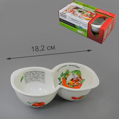 Форма для запекания Запеченные помидоры 18,2*10*5,8 см цв.уп.