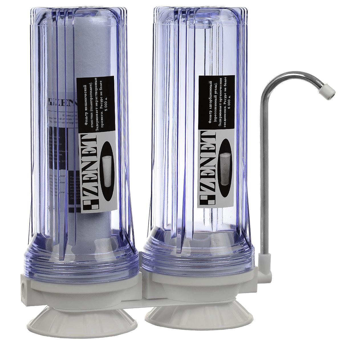 Фильтр для воды Zenet NT-2655.01Фильтр для очистки питьевой воды Zenet NT-2 - это максимально практичный прибор высокого класса, который осуществляет двухступенчатую фильтрацию жидкости, что приводит к удалению из воды нерастворимых примесей, хлора, пестицидов, органических соединений. Изделие характеризуется непревзойденной поглощающей способностью, подсоединяется к крану быстро и очень легко - с помощью универсального адаптера. Устройство широко применяется в быту, с его помощью вы сможете дочищать питьевую воду до экологически чистого состояния. Ступени очистки воды: 1 ступень - механическая очистка от нерастворимых примесей; 2 ступень - очистка от хлора, хлорсодержащих соединений, пестицидов, гербицидов и органических соединений. Скорость очистки: 1,5 л/мин. Рабочее давление: 1-4 атмосфер. Температура очищенной воды: от 4°С до 35°С. Ресурс угольного картриджа GAС, CBC: до 6000 л. Взвешенные примеси: до 99%.Тяжёлые и радиоактивные металлы: до 99%.Активный хлор: до 99%.Органические соединения: до 99 %.Нефтепродукты: до 99%.Микроорганизмы кишечная палочка: до 99%. Размеры: 13 см х 26 см х 33 см. Вес: 3 кг.