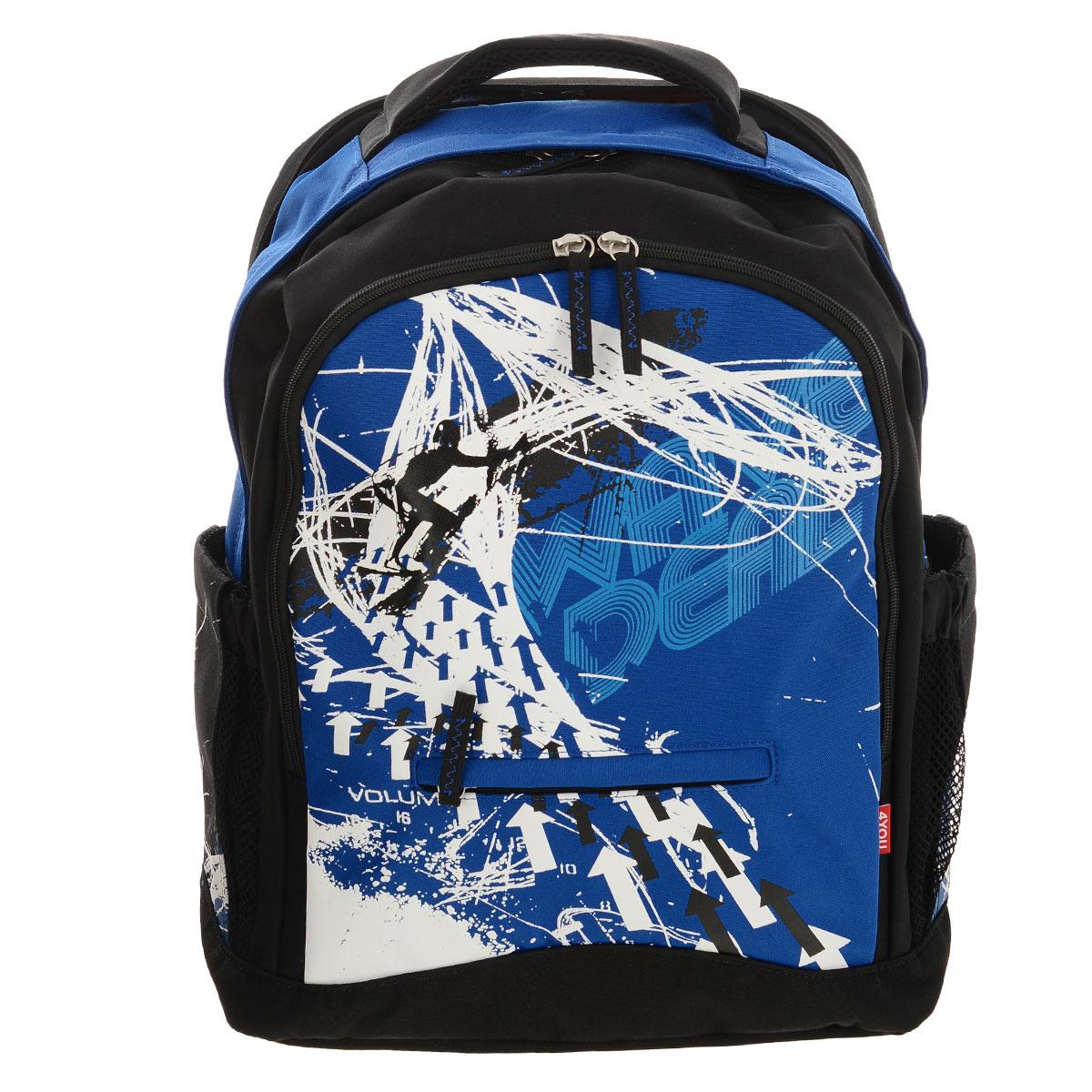 Рюкзак 4You Волна, цвет: черный, синий72523WDШкольный рюкзак 4You Волна станет надежным спутником в получении знаний. Он выполнен из прочного водоотталкивающего материала, вместительных отделений и дополнительной секции, закрывающихся на застежки-молнии с двумя бегунками. Внутри одного из отделений находится вместительный карман, сверху стянутый резинкой. Заднее отделение предназначено для переноски ноутбука с максимальной диагональю экрана 15 дюймов. Снаружи, на лицевой стороне размещен маленький накладной карман на молнии.Внутри дополнительной секции находятся карман, закрывающийся на молнию, большой карман без застежки, небольшой кармашек с мягкой внутренней поверхностью, кармашек для телефона с хлястиком на липучке, три фиксатора для пишущих принадлежностей и подвешенный сверху на текстильный ремешок карабин для ключей. На внешней стороне секции расположен небольшой прорезной кармашек для мелочей, закрывающийся на застежку-молнию. Бегунки на застежках дополнены удобными текстильными держателями. По бокам рюкзака расположены два внешних полусетчатых кармана, стянутых сверху резинками.Удобная спинка дополнена ортопедическими вставками со специальным пропускающим воздух и впитывающим влагу материалом. Рюкзак оснащен плечевыми ремнями, мягкой текстильной ручкой для переноски в руке и съемным ремнем для фиксации на поясе. Широкие мягкие лямки регулируются по длине и равномерно распределяют нагрузку на плечевой пояс.