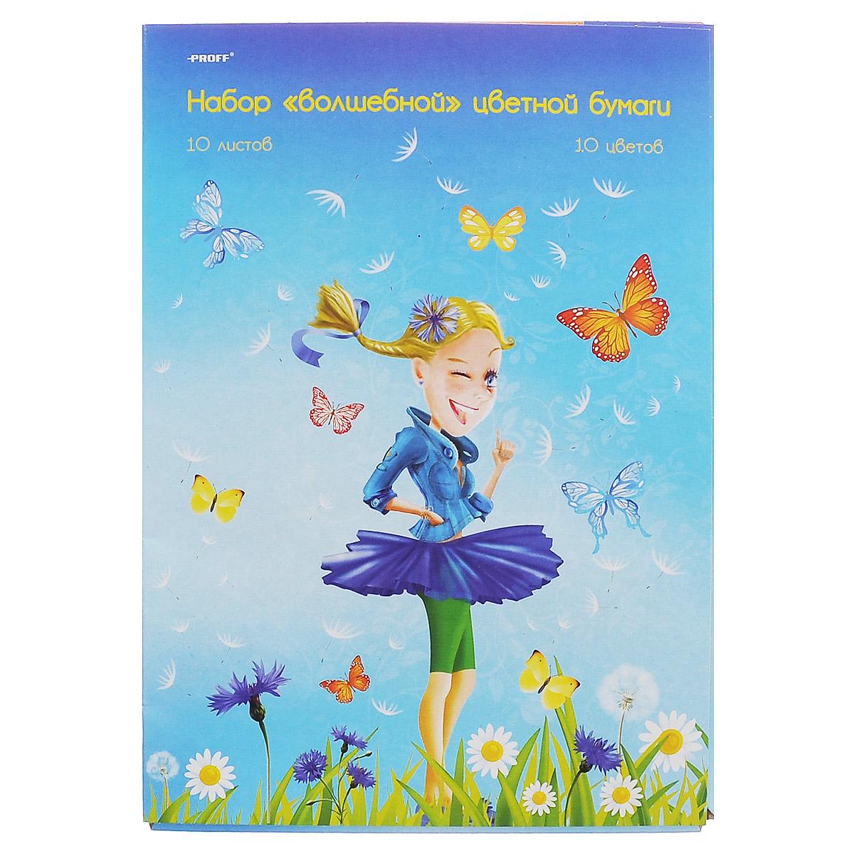 Набор цветной бумаги Proff Девочки-цветочки, 10 листов. MF15-CPS1007026Набор цветной бумаги Девочки-цветочки, в папке из мелованного картона, позволит создавать всевозможные аппликации и поделки. Набор состоит из таких цветов: желтый, черный, розовый, оранжевый, платиновый, красный, коричневый, зеленый, золотой, синий. Создание поделок из цветной бумаги позволяет ребенку развивать творческие способности, кроме того, это увлекательный досуг.
