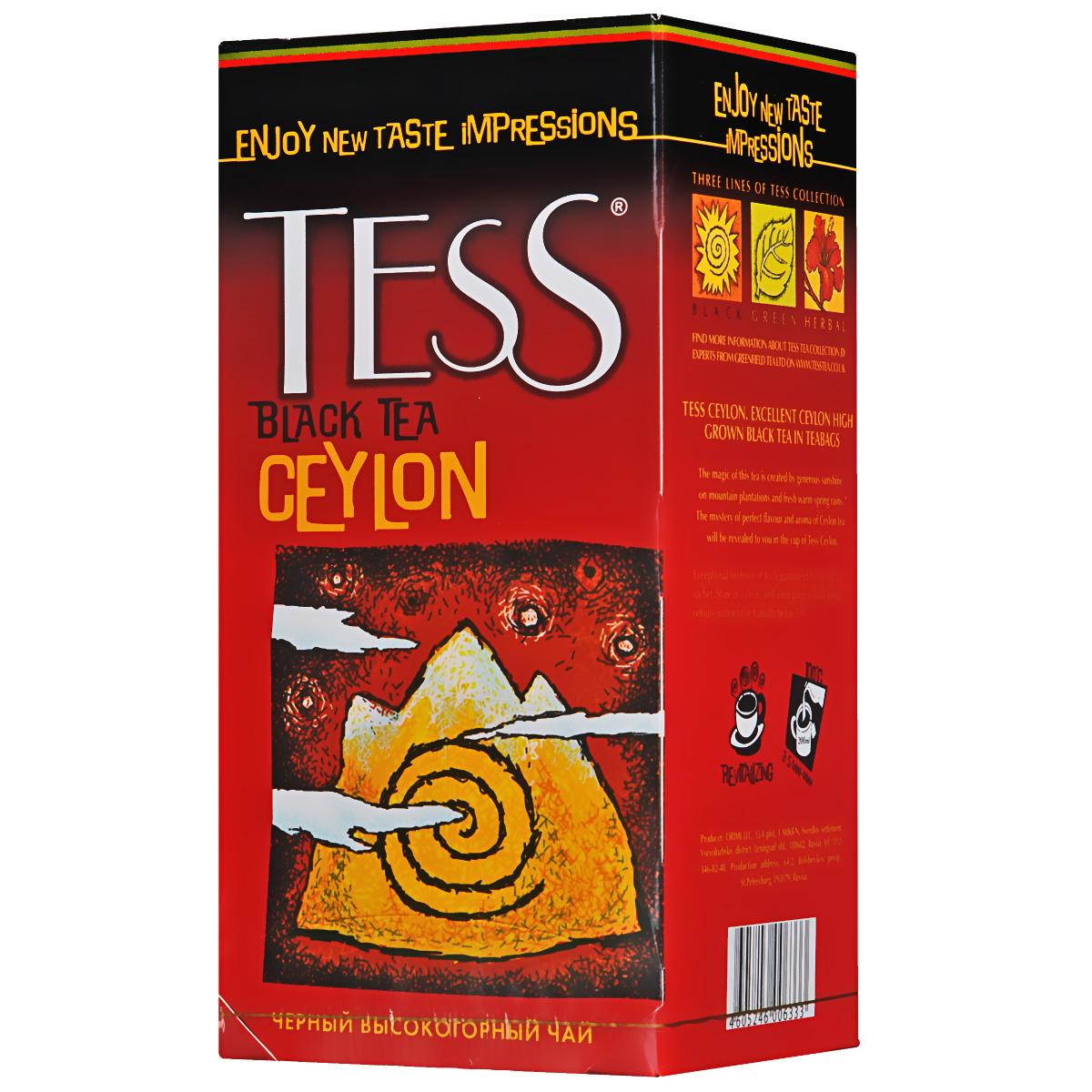 Tess Ceylon черный чай в пакетиках, 25 шт0120710Черный цейлонский чай в пакетиках Tess Ceylon, выращенный на высокогорных плантациях, отличается насыщенным, ярким вкусом и тонким природным ароматом, свойственным высокогорным чаям. Отличительная особенность высокогорных чаев в том, что они обладают более светлым настоем, чем собранные на равнине, хотя по крепости порой даже превосходят их.