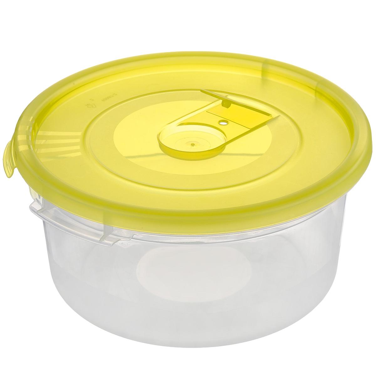 Контейнер Полимербыт Смайл, цвет: прозрачный, желтый, 800 млС521 желтыйКонтейнер Полимербыт Смайл круглой формы, изготовленный из прочного пластика, предназначен специально для хранения пищевых продуктов. Контейнер оснащен герметичной крышкой со специальным клапаном, благодаря которому внутри создается вакуум, и продукты дольше сохраняют свежесть и аромат. Крышка легко открывается и плотно закрывается. Стенки контейнера прозрачные - хорошо видно, что внутри. Контейнер устойчив к воздействию масел и жиров, легко моется. Контейнер имеет возможность хранения продуктов глубокой заморозки, обладает высокой прочностью. Можно мыть в посудомоечной машине. Подходит для использования в микроволновых печах. Диаметр: 15 см. Высота (без крышки): 7 см.