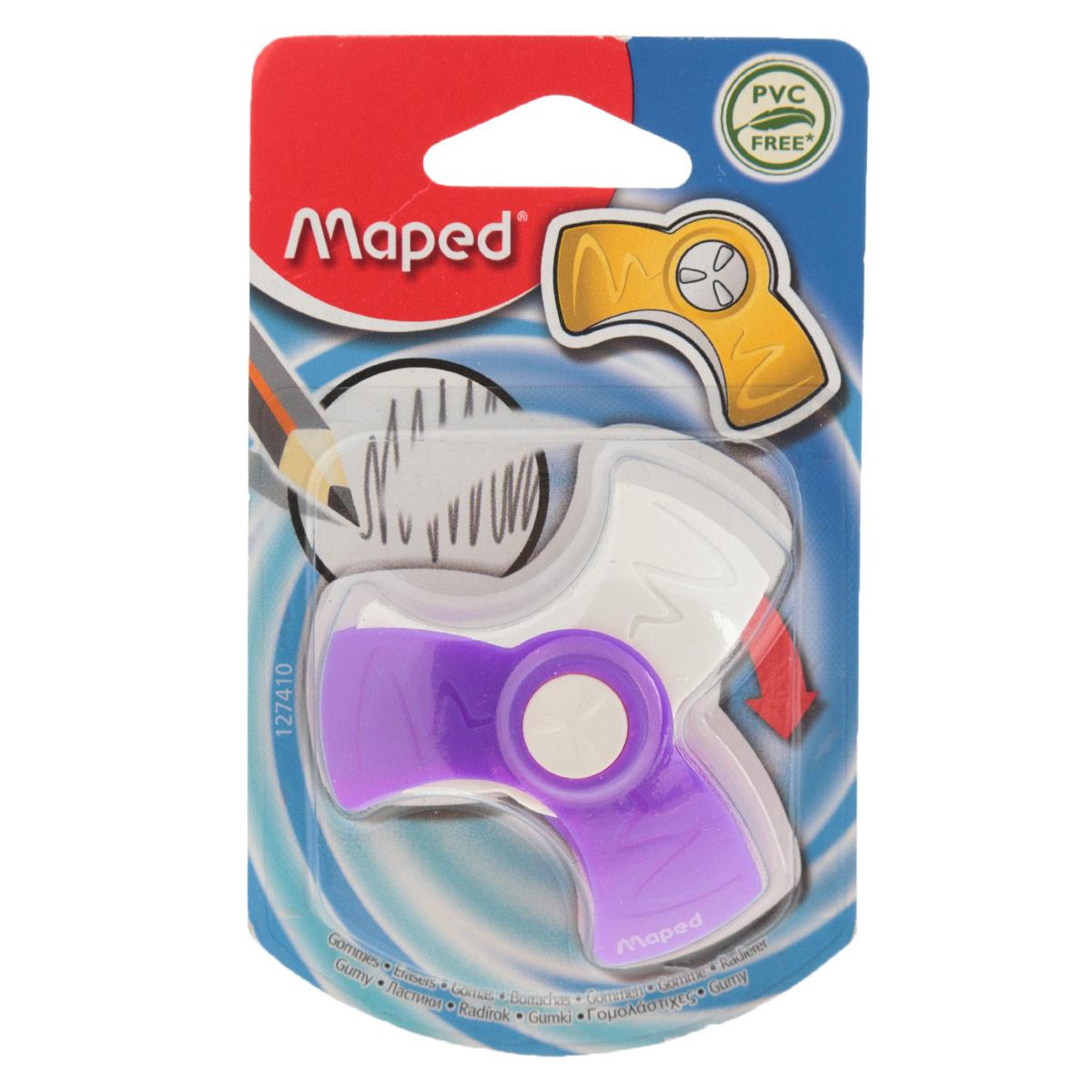 "Ластик Maped ""Spin"", цвет: сиреневый, белый 127410_сиреневый"