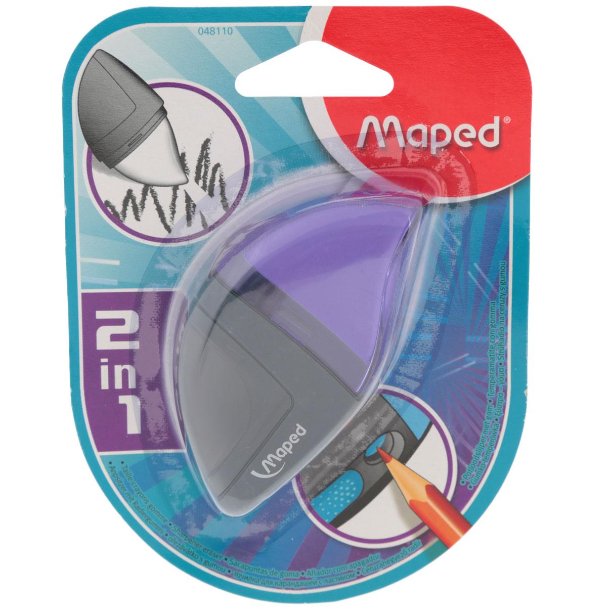 Точилка Maped Moondo, с ластиком, цвет: фиолетовыйFS-36054Удобная точилка в оригинальном пластиковом корпусе с крышкой Maped предназначена для затачивания карандашей. Острое стальное лезвие обеспечивает высококачественную и точную заточку. Карандаш затачивается легко и аккуратно, а опилки после заточки остаются в специальном контейнере.Точилка снабжена ластиком, закрывающимся колпачком.
