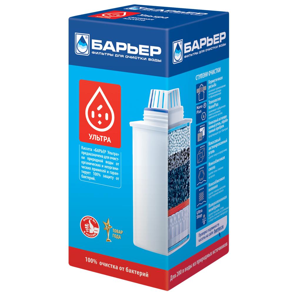 Сменный картридж Барьер УльтраСменная кассета Барьер УльтраКассета Барьер Ультра подходит ко всем фильтрам-кувшинам Барьер и предназначена для очистки воды из природных источников. Кассета обеспечивает 100% защиту от бактерий и эффективно очищает воду от органических и неорганических примесей, хлора/ тяжелых металлов, устраняет неприятные запахи и привкусы. В кассете Барьер Ультра используется совместная российско-японская технология очистки UltraStop, созданная под контролем специалистов Барьер специально для российской воды. Благодаря этой технологии удалось применить метод очистки воды с помощью полых волокон в компактной кассете для фильтров-кувшинов. Защита UltraStop во многих случаях эффективнее кипячения и химического обеззараживания, так как позволяет удалить из воды не только обычные бактерии, но и все виды микроорганизмов, устойчивых к хлору и высокой температуре. Учитывая нестабильное качество водопроводной воды, Барьер рекомендует менять кассету каждый месяц. Регулярная замена кассеты гарантирует вам всегда...