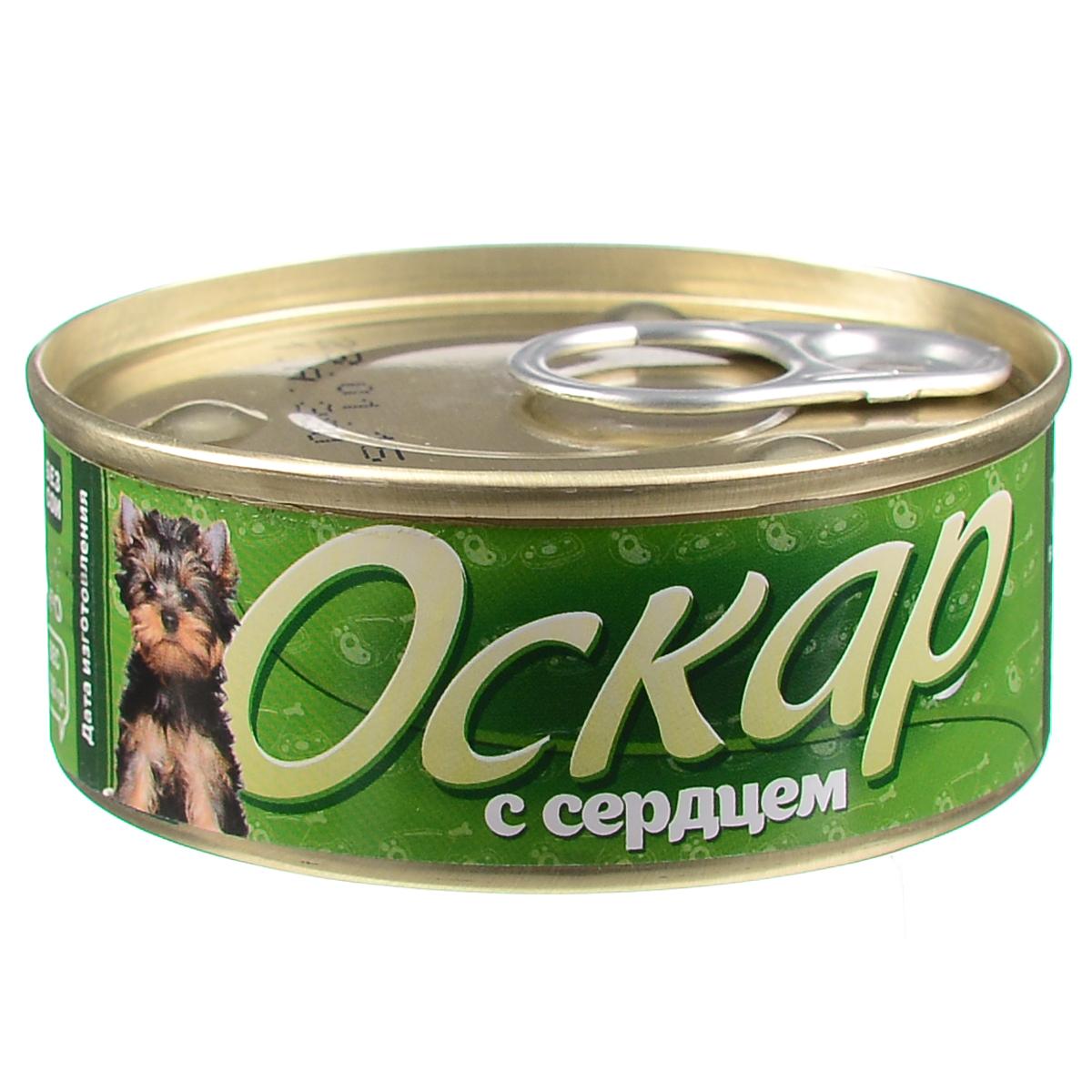 Консервы для собак Оскар, с сердцем, 100 г55966Консервы для собак Оскар изготовлены из натурального мясного сырья. Не содержат сои, ароматизаторов, искусственных красителей, ГМО. Состав: говядина, сердце, субпродукты, растительное масло, натуральная желеобразующая добавка, вода. Пищевая ценность (100 г): протеин 14%, жир 4%, углеводы 4%, клетчатка 0,1%, зола 2%, влага 80%. Энергетическая ценность (на 100 г): 108 кКал. Товар сертифицирован.