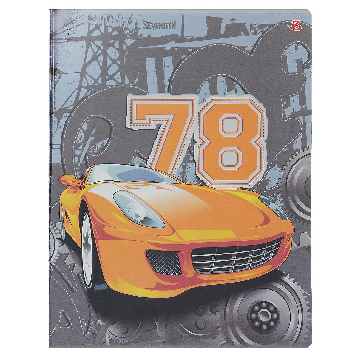 Тетрадь Seventeen Авто 78, цвет: серый, оранжевый, 48 листовSMA510-V8-ETТетрадь Seventeen Авто 78 прекрасно подойдет как студенту, так и школьнику.Обложка тетради с фактурным изображением оранжевого автомобиля выполнена из мелованного картона с закругленными углами.Внутренний блок тетради состоит из 48 листов высококачественной бумаги повышенной белизны. Стандартная линовка в клетку дополнена полями, совпадающими с лицевой и оборотной стороны листа. Первая страничка содержит поля для заполнения личных данных.