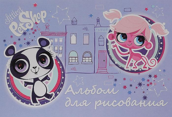 Альбом для рисования Littlest Pet Shop Панда и обезьяна, 40 листов, формат А47708057_36EАльбом для рисования Littlest Pet Shop Панда и обезьяна непременно порадует маленького художника и вдохновит его на творчество. Альбом изготовлен из белоснежной шелковисто-матовой бумаги с красочным изображением панды и обезьяны на обложке. В альбоме 40 листов, способ крепления - склейка. Высокое качество бумаги позволяет рисовать в альбоме карандашами, фломастерами, акварельными и гуашевыми красками. Рисование позволяет ребенку развивать творческие способности, кроме того, это увлекательный досуг.