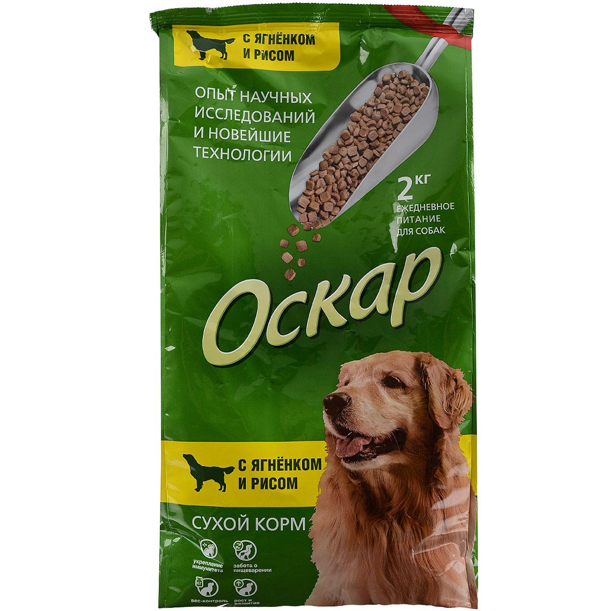 Корм сухой Оскар для собак, с ягненком и рисом, 2 кг43674Сухой корм для собак Оскар представляет собой особую формулу питания, основанную на современных исследованиях в области диетологии и питания домашних животных, а также предпочтениях ваших питомцев. Корм изготовлен из высококачественных ингредиентов, не содержит искусственных красителей и консервантов. Специальная рецептура обеспечивает оптимальный баланс питательных веществ, витаминов и микроэлементов. Особенности: - укрепление иммунитета, - подвижность, - кальций, - вес-контроль, - забота о шерсти и коже, - рост и развитие, - забота о пищеварении, - жизненный тонус. Состав: злаки (рис), экстракт белка растительного происхождения, мясо и мясопродукты (в том числе ягненок-печень), подсолнечное масло, пшеничные отруби, минеральные добавки, пульпа сахарной свеклы (жом), витамины, антиоксидант. Содержание питательных веществ: сырой протеин 22%, сырой жир 12%, сырая клетчатка 3%, сырая зола 7%, влажность 10%,...