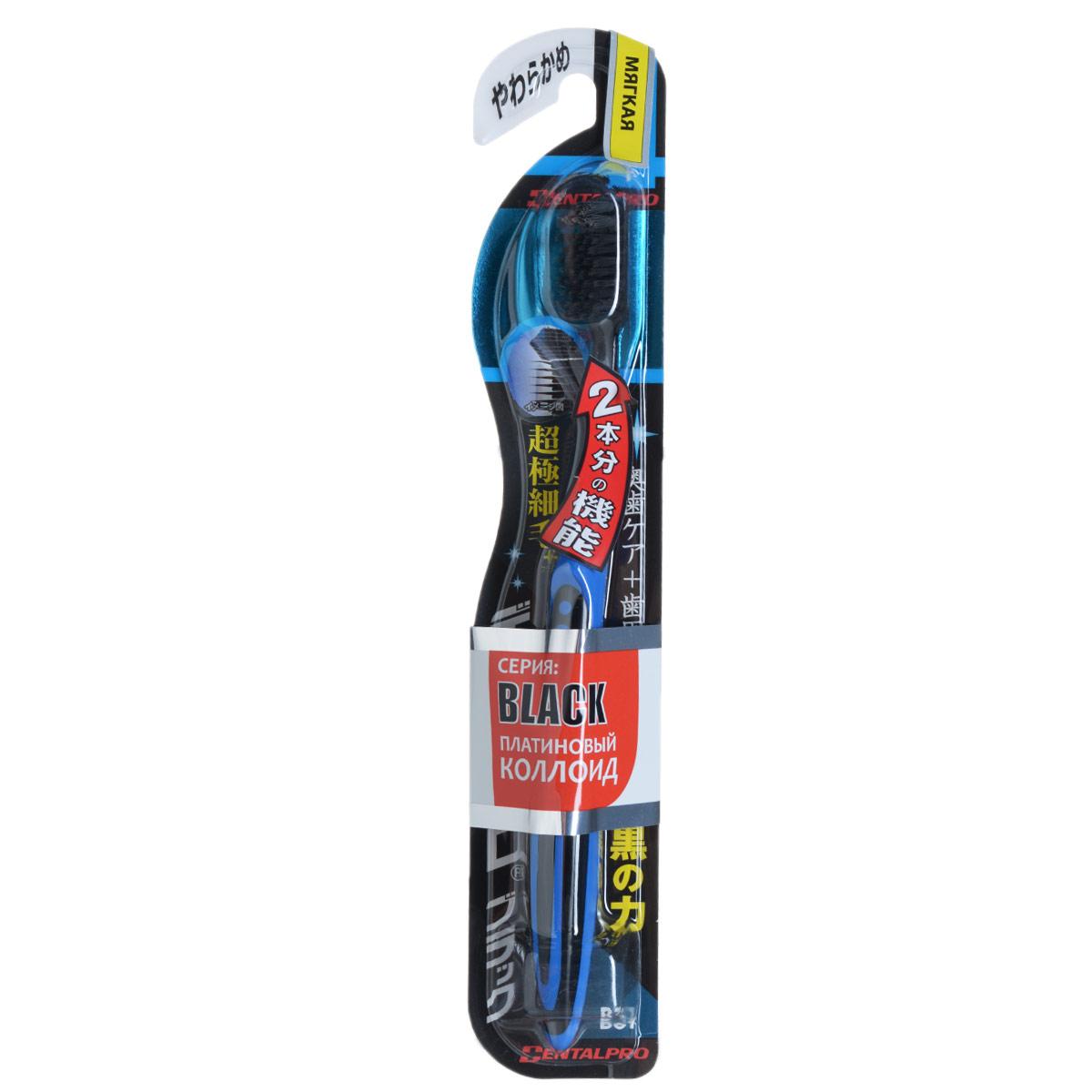 Dentalpro Зубная щетка Black Ultra Slim Plus, мягкая, цвет: синий121154_синийDentalpro Black Ultra Slim Plus - зубная щетка с мягкой щетиной. Платиновая коллоидная керамика в составе щетинок позволяет эффективно ухаживать за полостью рта даже без использования зубной пасты. Высокая плотность щетинок в верхней части позволяет удалять загрязнения с дальних зубов и труднодоступных мест. Очистка с технологией PCC на 15% результативнее, а также очистка пародонтального кармана происходит эффективнее благодаря ультратонким щетинкам. Товар сертифицирован. Состав: полипропилен, EPMD.