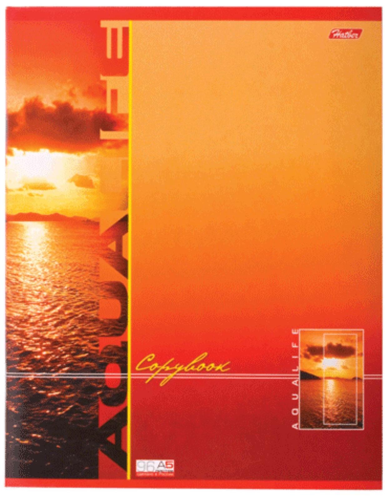 Тетрадь 96л А5ф клетка на скобе серия -Аквалайф-, цвет: оранжевый72523WD96Т5B1 Тетрадь 96л А5ф клетка на скобе серия -Аквалайф-, цвет: оранжевый