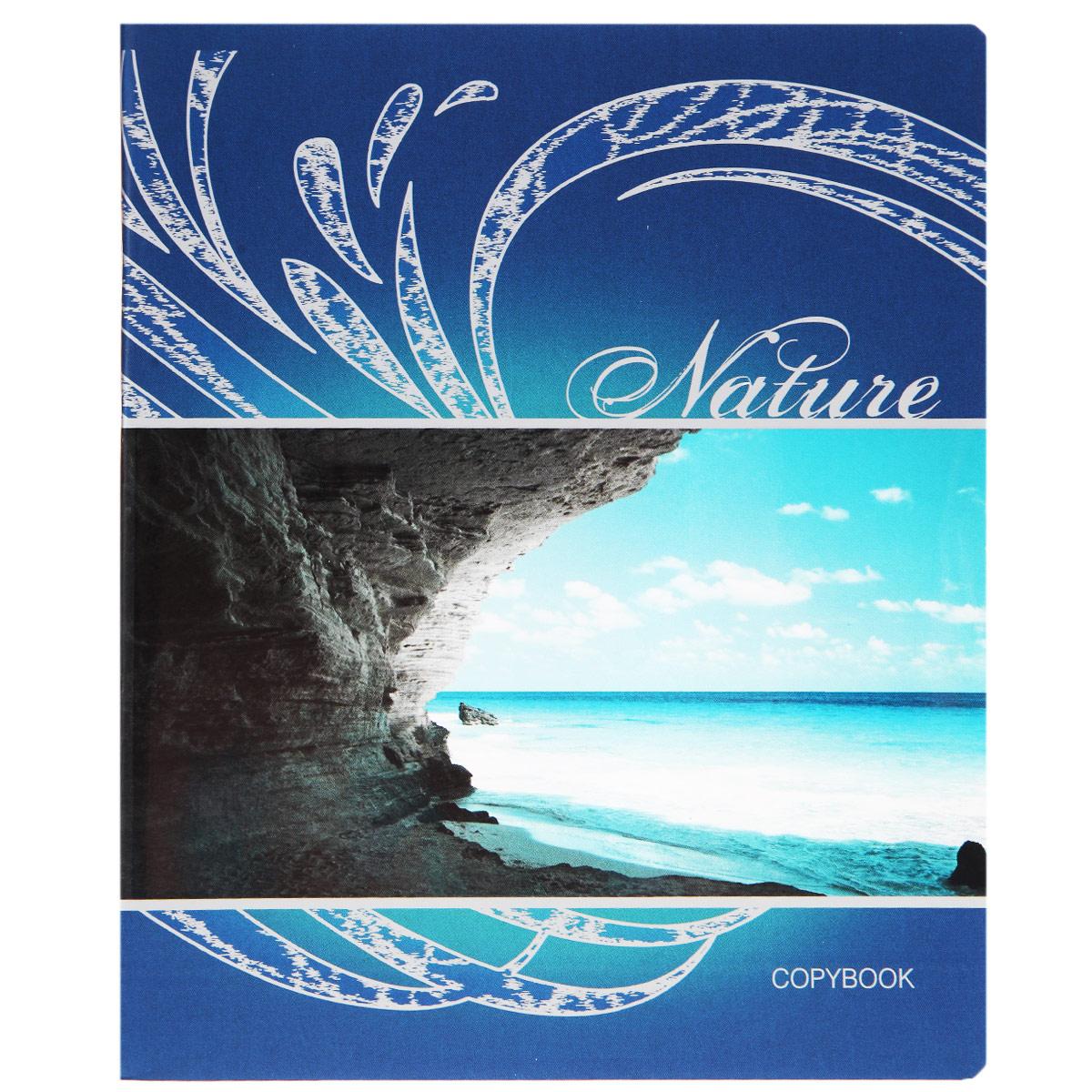 Тетрадь Blue Lagoon, 48 листов, формат А5, цвет: синий, рисунок 335452_3Тетрадь в клетку Blue Lagoon подойдет как студенту, так и школьнику. Обложка тетради с закругленными углами выполнена из плотной бумаги. На обложке красочное изображение природы. Внутренний блок состоит из 48 листов белой бумаги. Стандартная линовка в клетку дополнена полями, совпадающими с лицевой и оборотной стороны листа.