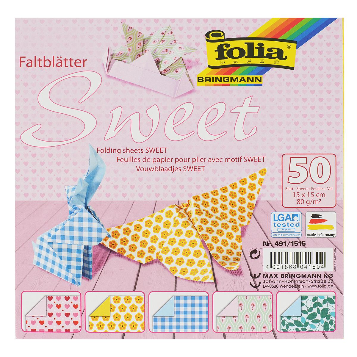 Бумага для оригами Folia Sweet, 15 см х 15 см, 50 листовC0042415Набор специальной цветной двусторонней бумаги для оригами Folia Sweet содержит 50 листов разных цветов, которые помогут вам и вашему ребенку сделать яркие и разнообразные фигурки. В набор входит бумага пяти разных дизайнов. С одной стороны - бумага однотонная, с другой - оформлена оригинальными узорами и орнаментами. Эти листы можно использовать для оригами, украшения для садового подсвечника или для создания новогодних звезд. При многоразовом сгибании листа на бумаге не появляются трещины, так как она обладает очень высоким качеством. Бумага хорошо комбинируется с цветным картоном.За свою многовековую историю оригами прошло путь от храмовых обрядов до искусства, дарящего радость и красоту миллионам людей во всем мире. Складывание и художественное оформление фигурок оригами интересно заполнят свободное время, доставят огромное удовольствие, радость и взрослым и детям. Увлекательные занятия оригами развивают мелкую моторику рук, воображение, мышление, воспитывают волевые качества и совершенствуют художественный вкус ребенка.Плотность бумаги: 80 г/м2.Размер листа: 15 см х 15 см.