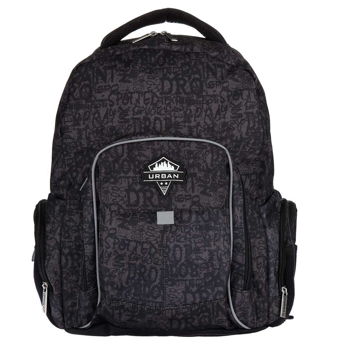 Рюкзак подростковый Proff Urban Style, цвет: серый, черный. UW15-BP-20OM-672-2/2Рюкзак подростковый Proff Urban Style станет надежным спутником в получении знаний. Он выполнен из полиэстера, имеет оригинальное оформление. Рельеф спинки рюкзака удобен для позвоночника. Рюкзак имеет одно большое отделение, которое закрывается на молнию. Внутри большого отделения расположен сквозной накладной карман на липучке, два небольших кармана для мелочи, три кармашка для ручек или карандашей, а также карабин для ключей. Помимо основного отделения, рюкзак имеет один внешний карман на молнии и один на липучке с лицевой стороны, и по два боковых кармана с каждой стороны, один на молнии, один на липучке. Рюкзак оснащен широкими плечевыми ремнями с поролоновым наполнителем, которые регулируются по длине, и мягкой ручкой для переноски в руке, а удобная спинка анатомической формы будет оберегать вашу спину при длительных нагрузках.