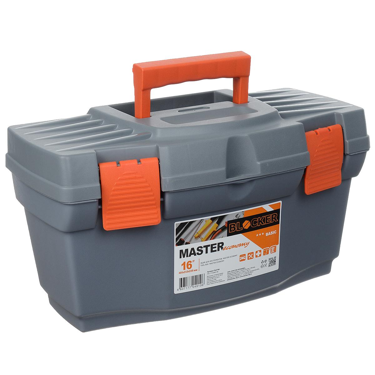 Ящик для инструментов Blocker Master Economy 16, цвет: оранжевый, серый, 40,5 х 23 х 21,5 смПЦ3708_оранжевый, серыйЯщик Blocker Master Economy 16 изготовлен из прочного пластика и предназначен для хранения и переноски инструментов. Вместительный, внутри имеет большое главное отделение. В комплект входит съемный лоток, оснащенный линейкой. Закрывается при помощи крепких защелок, которые не допускают случайного открывания. Для более комфортного переноса в руках на крышке ящика предусмотрена удобная ручка.