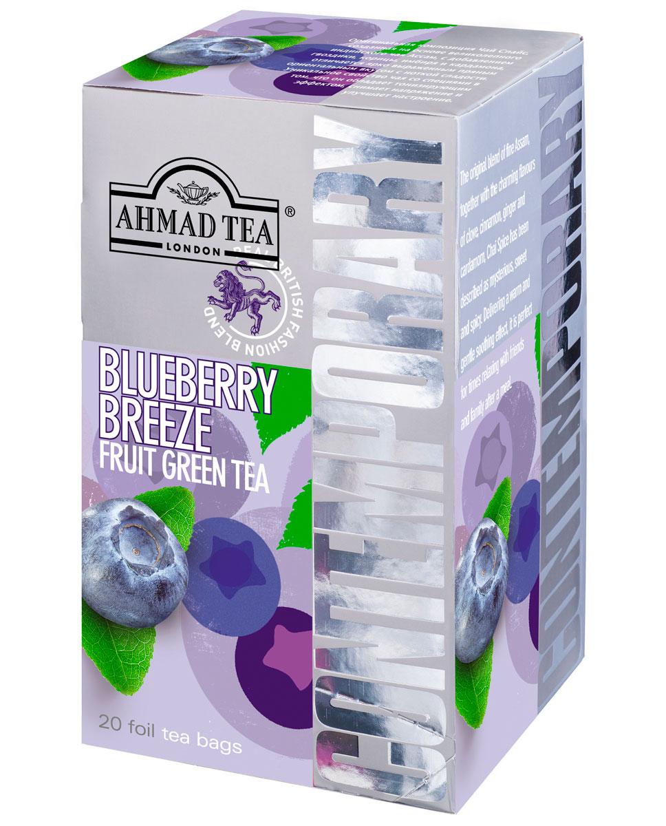 Ahmad Tea Blueberry Breeze зеленый чай в фольгированных пакетиках, 20 шт030Изысканный зеленый чай Блуберри Бриз, обладающий всеми полезными свойствами зеленых чаев, при заваривании раскрывает сладкий фруктовый букет. Свежая нота голубики придает оригинальное звучание благородному классическому зеленому чаю.