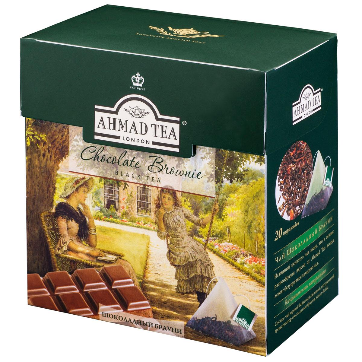 Ahmad Tea Chocolate Brownie черный чай в пирамидках, 20 шт1238Ahmad Tea Chocolate Brownie - это изысканный вкус черного шоколада в сочетании с терпким черным чаем провинции Ассам и утонченным цейлонским чаем. Безупречная лаконичность классического совершенства. Заваривать 5-7 минут, температура воды 100°С.