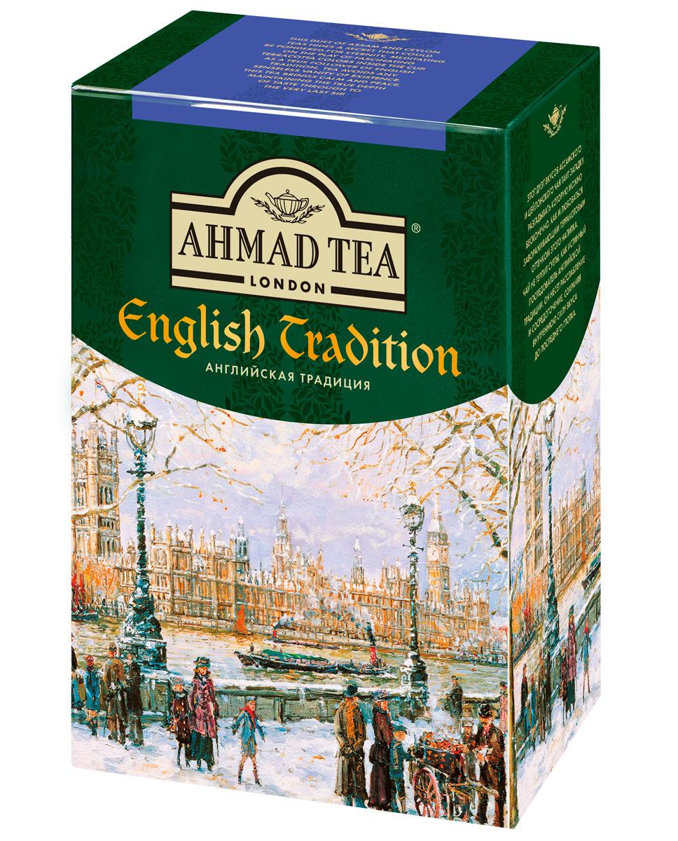 Ahmad Tea English Tradition черный чай, 90 г1303LY-2В основе этого английского рецепта лежит превосходное сочетание цейлонского чая высшего качества и яркого характерного чая Ассам, выращенного на знаменитых английских плантациях Ассама в Северной Индии. Оригинальный купаж Цейлонского чая с Ассамским чаем особенно понравится всем любителям классических черных чаев. Купаж Цейлонский чай с Ассамским чаем от Ahmad Tea London - это изысканная смесь отборных листьев стандарта Orange Pekoe (по этой технологии с куста собираются лишь два самых верхних, богатых соками, следующих за почкой, листка). Настой обладает темным цветом, с терракотовым оттенком, насыщенным ярким вкусом и ароматом. Чай можно подавать с молоком или лимоном.