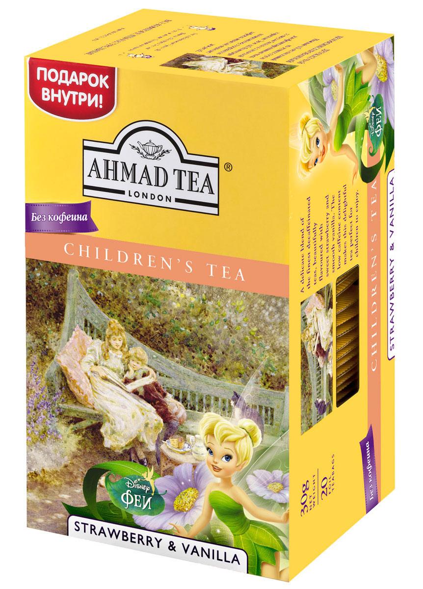 Ahmad Tea Strawberry&Vanilla черный декофеинизированный детский чай в пакетиках, 20 шт1235Ahmad Strawberry&Vanilla - нежный чай, составленный из лучших декофеинизированных чаев со вкусом летней клубники и ванили. Этот чай благодаря пониженному содержанию кофеина идеально подходит для детей. Заваривать 3-5 минут, температура воды 100°C.