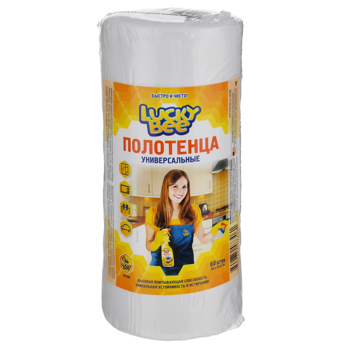 Полотенца Lucky Bee универсальные, цвет: белый, 30 см х 24,5 см, 60 штLB7306Универсальные полотенца в рулоне Lucky Bee изготовлены из 65% вискозы и 35% полиэстера. В наборе - 60 штук. Изделия обладают высокой впитывающей способностью и уникальной устойчивостью к истиранию. Идеально подходят для удаления загрязнений с кухонных поверхностей, мебели, зеркальных и хромированных элементов интерьера, экранов компьютерной техники, телевизоров и смартфонов. Полотенца могут применяться как в сухом, так и во влажном виде с любыми моющими средствами. Каждый лист легко отделяется от рулона благодаря наличию перфорации. Размер полотенца: 30 см х 24,5 см.