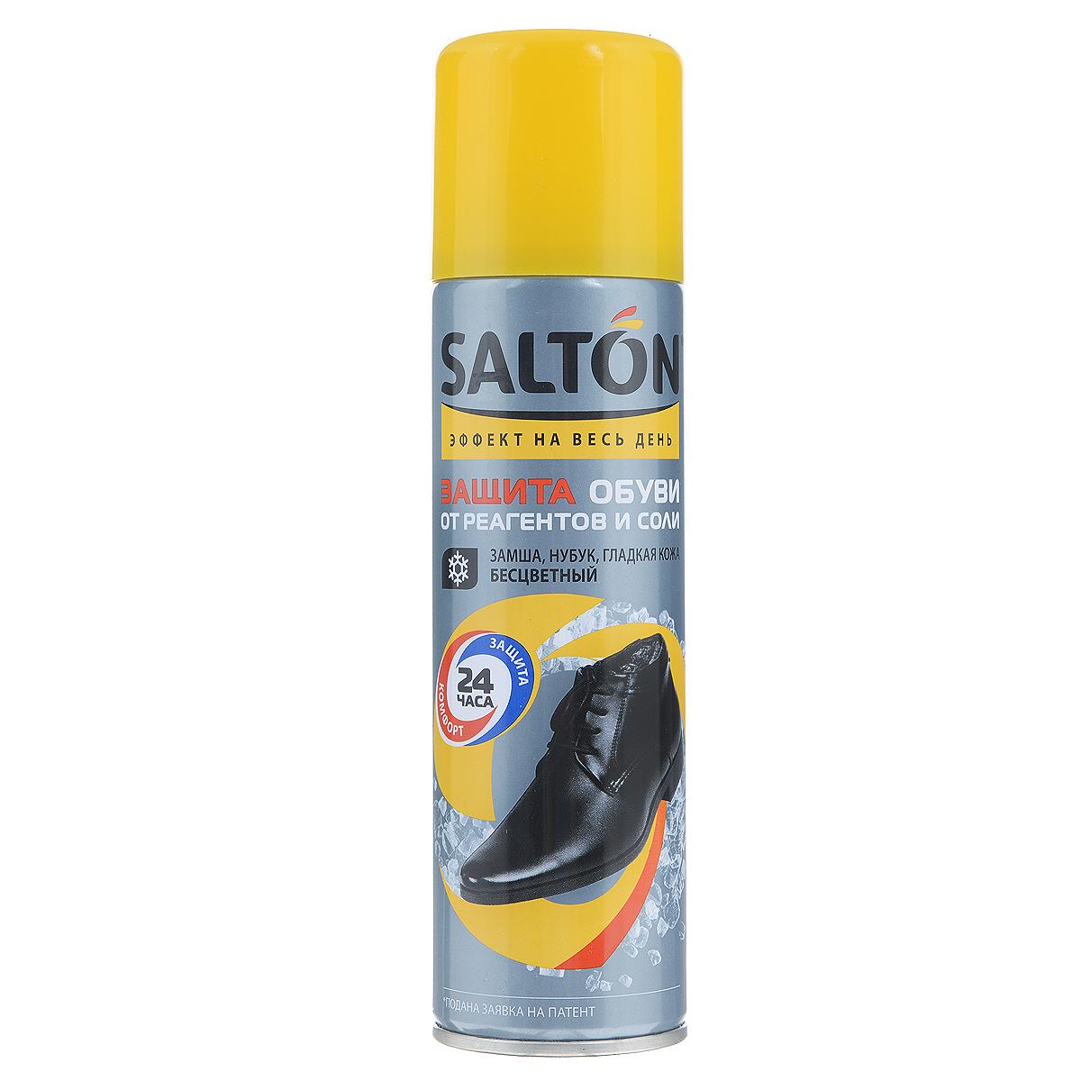 Защита обуви от реагентов и соли Salton, цвет: бесцветный, 250 мл26258582Средство Salton предназначено для предотвращения появления солевых разводов на поверхности обуви. Обеспечивает длительную защиту от воздействия антигололедных реагентов, снега, грязи и воды. Подходит для изделий из гладкой кожи, замши, велюра, нубука, текстиля и мембранных материалов. Не использовать для лаковой кожи! Состав: 5% но 30%: алифатический растворитель, пропеллент (бутан, изобутан, пропан).