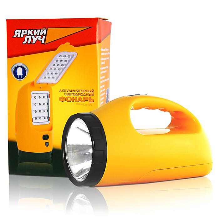 Фонарь кемпинговый Яркий Луч LA-1Wa026124Описание: Аккумуляторный светодиодный многофункциональный фонарь Количество ламп: 1 светодиод 1Вт, 12+18 LED. 150 лм.Питание: аккумулятор кислотно-свинцовый 4В, 1.4АчМатериал корпуса: ABS пластикРазмеры: 180 x 100 мм (длина х диаметр) Дополнительно: 3 режима работы: «прожектор» - 1Вт светодиод (4,5 часа работы) дальность луча до 100м.; «кемпинг 1» - 18 светодиодов (до 13 часов работы); «кемпинг 2» - 30 светодиодов (до 9 часов работы). Зарядноу устройство 220В. Функция аварийного освещения - при отключении напряжения сети фонарь включится автоматически. Встроенная защита от перезаряда и полного разряда аккумулятора. Влагозащитная конструкция.