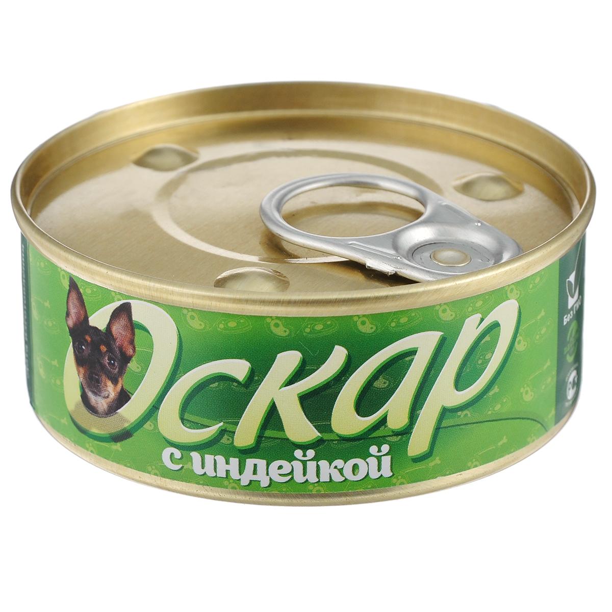 Консервы для собак Оскар, с индейкой, 100 г0120710Консервы для собак Оскар изготовлены из натурального мясного сырья. Не содержат сои, ароматизаторов, искусственных красителей, ГМО. Состав: говядина, мясо птицы, субпродукты, растительное масло, натуральная желирующая добавка, вода. Пищевая ценность (100 г): протеин 14%, жир 4%, углеводы 4%, клетчатка 0,1%, зола 2%, влага 80%. Энергетическая ценность (на 100 г): 108 кКал. Товар сертифицирован.