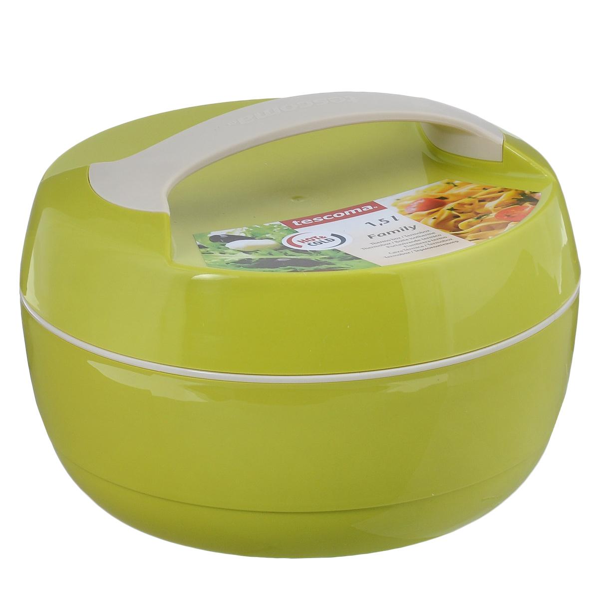 Термоконтейнер Tescoma Family, цвет: салатовый, 1,5 л310540_салатовыйТермоконтейнер Tescoma Family изготовлен из высококачественного пищевого пластика. Прекрасно подходит для длительного хранения и переноски теплой и холодной пищи. Двойные стенки контейнера с высокоэффективным теплоизоляционным заполнением сохраняют пищу теплой или холодной в течение нескольких часов. При обычном использовании контейнер не бьющийся. Крышка плотно и удобно закручивается. Для комфортной переноски предусмотрена ручка. Контейнер нельзя мыть в посудомоечной машине. Диаметр контейнера: 22 см. Высота контейнера: 12,5 см.