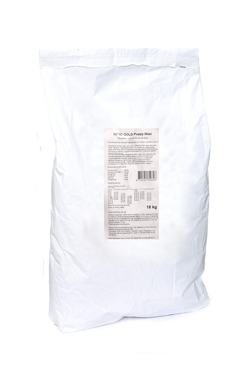 NERO GOLD super premium Для Щенков Крупных пород: Курица и рис (Puppy Maxi 29/18), 18 кг.0120710Состав: дегидрированное куриное мясо, маис, рис, куриный жир, дегидрированная рыба, мякоть свеклы, кэроб, льняное семя, гидролизованная куриная печень, масло лосося, сыворотка, дрожжи, минералы и витамины, гидролизованные хрящи (источник хондроитина), гидролизат ракообразных (источник глюкозамина), L-карнитин, лецитин, инулин (ФОС), таурин. Условия хранения: в прохладномтемном месте.Протеин 29%, жиры 18%, клетчатка 2%, зола 6%, влажность 10,0%, фосфор 0,8%, кальций 1,0%.
