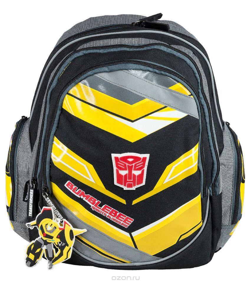 Рюкзак школьный Transformers Prime, цвет: черный, серый, желтый. TRCB-RT2-976OM-678-1/2Рюкзак школьный Transformers Prime обязательно понравится вашему школьнику. Выполнен из прочных и высококачественных материалов, дополнен брелоком в виде трансформера.Содержит два вместительных отделения, закрывающиеся на застежки-молнии. Внутри большого отделения находится перегородка для тетрадей или учебников, а также прорезной карман на молнии. Лицевая сторона оснащена накладным карманом на молнии. Внутри данного кармана расположены три открытых кармашка, один карман на молнии и два отделения для пишущих принадлежностей. По бокам расположены два накладных кармана на застежке-молнии. Специально разработанная архитектура спинки со стабилизирующими набивными элементами повторяет естественный изгиб позвоночника. Набивные элементы обеспечивают вентиляцию спины ребенка. Мягкие широкие лямки позволяют легко и быстро отрегулировать рюкзак в соответствии с ростом. Конструкция пряжки лямок позволяет отрегулировать рюкзак по фигуре. Рюкзак оснащен текстильной ручкой для удобной переноски в руке. Светоотражающие элементы обеспечивают безопасность в темное время суток.Многофункциональный школьный рюкзак станет незаменимым спутником вашего ребенка в походах за знаниями.Вес рюкзака без наполнения: 700 г.Рекомендуемый возраст: от 7 лет.